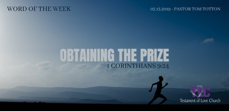 Obtaining The Prize